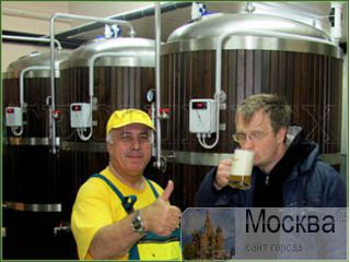 Мини пивоварня Microbrewery Blonder Beer Москва