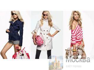 Модная Одежда Оптом Одесса