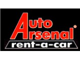 Логотип АвтоАрсеналПрокат, ООО