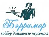 Логотип Бэрримор