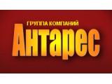Логотип АНТАРЕС, ООО