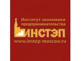 Логотип Институт экономики предпринимательства (ИНСТЭП)