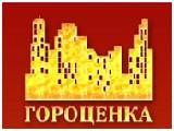 Логотип Городское бюро оценк, ЗАО