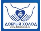 Логотип Добрый Холод, ООО