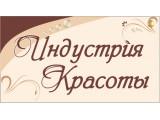Логотип Тран СКОМ, ООО