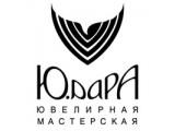 """Логотип ООО """"Ювелирная мастерская """"Ю.дара"""""""