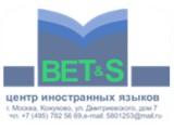 Логотип НОЧУ BET&S