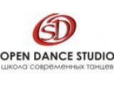 Логотип OPEN DANCE STUDIO