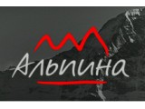 """Логотип ООО""""АЛЬПИНА"""""""