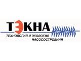 """Логотип ЗАО НПП """"ТЭКНА"""""""