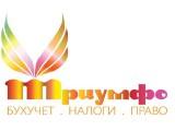Логотип Триумфо, ООО