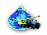 Логотип Рембурводстрой, ООО
