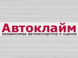 Логотип Автоклайм, автооценочная компания