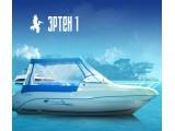 Логотип Эртен1, ООО