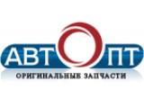 Логотип Авто-Опт, ООО