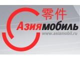 Логотип Азиямобиль