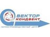 Логотип НПЦ Вектор-Кондвент, ООО