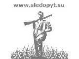 """Логотип ООО """"Следопыт"""""""