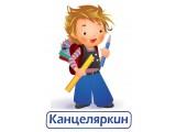 """Логотип Интернет-магазин """"Канцеляркин"""""""