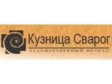 Логотип КовкаСварог