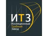 Логотип Изоляционный трубный завод, ООО