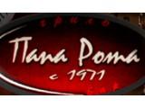Логотип Папа Рома, бар-ресторан