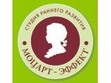 Логотип Моцарт-эффект клуб-студия