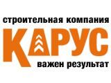 Логотип Карус-строй, строительная компания
