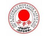 """Логотип Клуб каратэ-до """"Тори"""""""