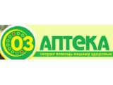 Логотип 03 аптека