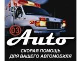 Логотип 03-auto.ru, автосервис