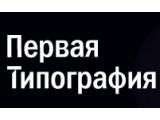 Логотип 1 типография, ООО