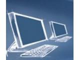 Логотип 1-й компьютерный центр, IT-компания