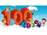 Логотип 100 Друзей, агентство праздников