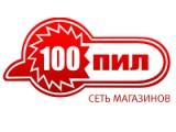 Логотип 100 пил, сеть магазинов