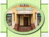 Логотип 100 услуг салон, ООО