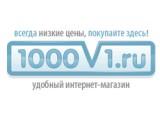 Логотип 1000 в 1.ру, интернет-магазин