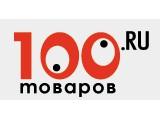 Логотип 100товаров.ру, интернет-магазин