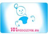 Логотип 101 подгузник, интернет-магазин