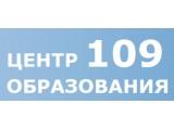 Логотип 109 центр образования досуговый центр, ЗАО