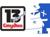 Логотип 13 студия рекордс