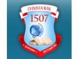 Логотип 1507, ГОУ