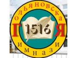 Логотип 1516, ГОУ