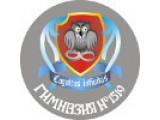 Логотип 1519, ГОУ