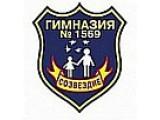 Логотип 1569 созвездие, ГОУ