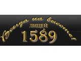 Логотип 1589, ГОУ