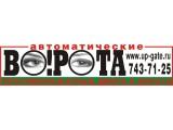 Логотип Компания АП-ГЕЙТ, ООО
