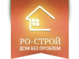 Логотип Ро-строй