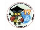Логотип 17, МОУ