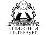 Логотип Книжный Петербург, ООО